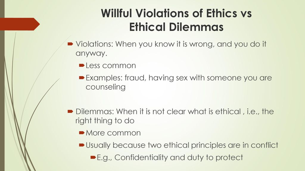 Sexual ethics dilemma example