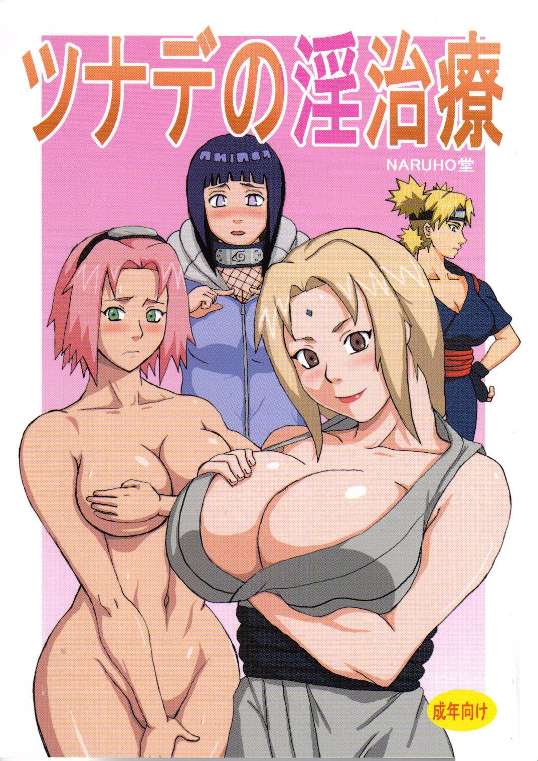 Naruto tsunade porn comics