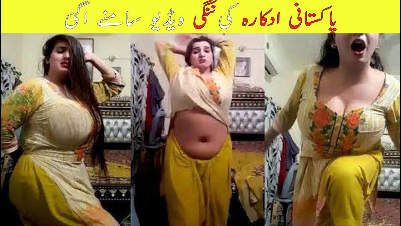Pakistani actress laila nude sexy
