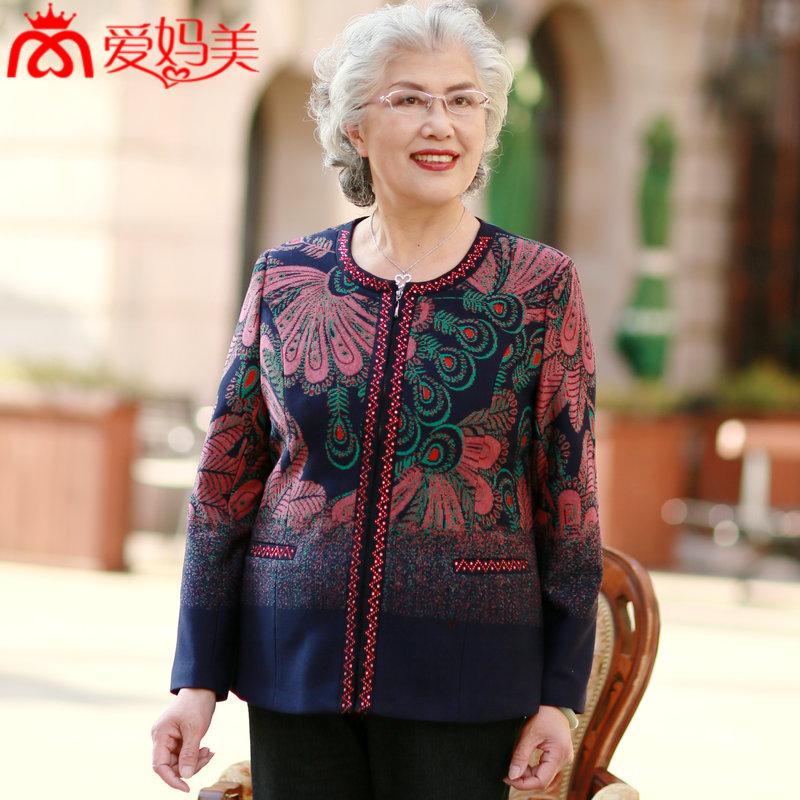Year fat old women 60